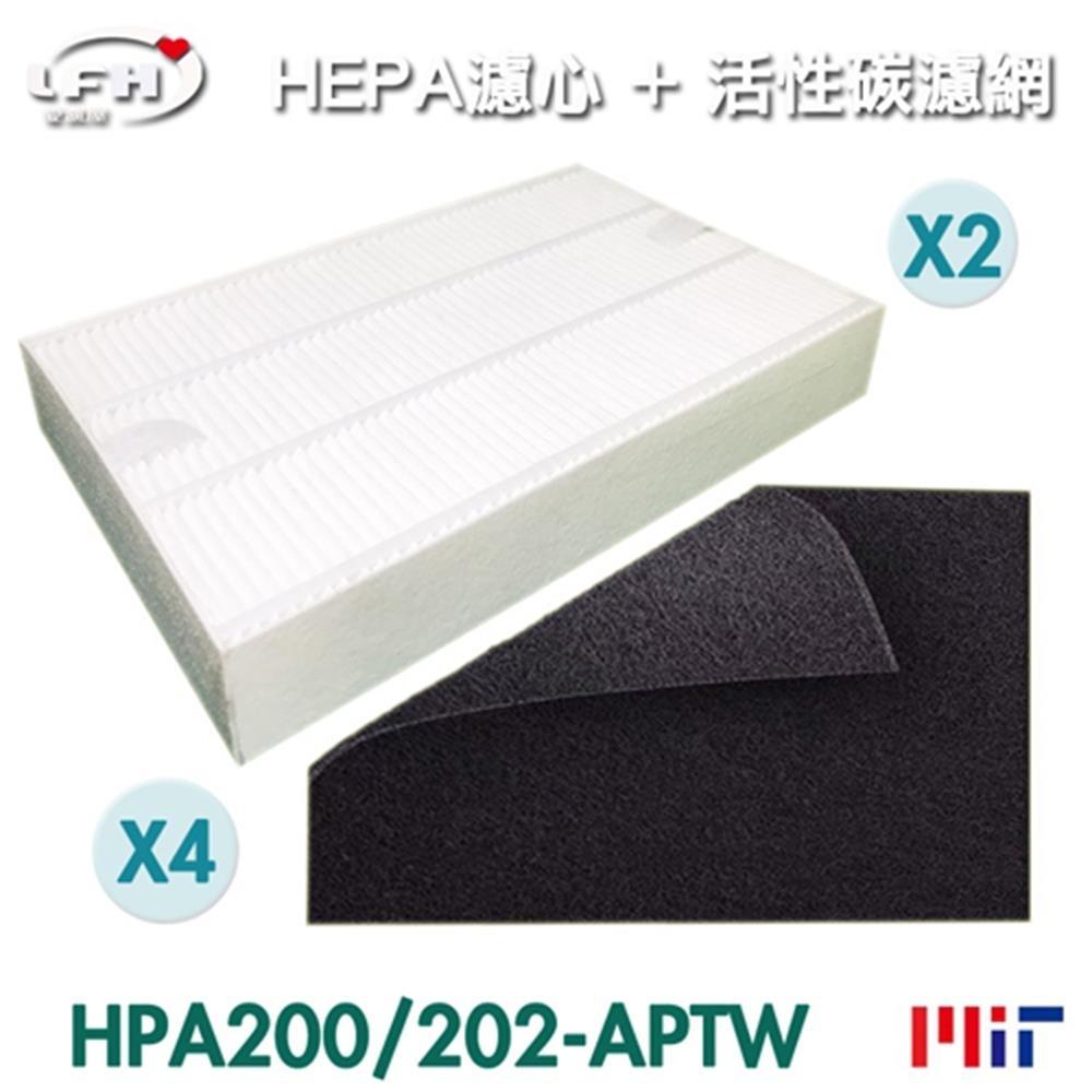 LFH HEPA*2+活性碳前置清淨機濾網*4 適用:Honeywell HPA-200/202