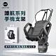 【WEKOME】護航系列摩托車/機車/電動車/自行車通用手機支架 WA-S39 product thumbnail 1