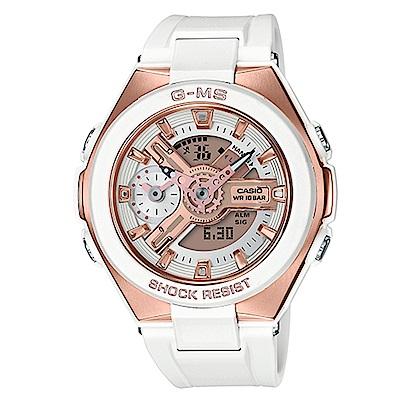 BABY-G G-MS系列成熟女孩完美休閒錶-白X玫瑰金(MSG-400G-7)/41mm