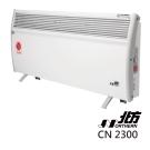 第二代對流式電暖器(房間、浴室兩用) CN 2300