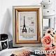 TROMSO 巴黎撞色木紋4x6相框-原木 product thumbnail 1