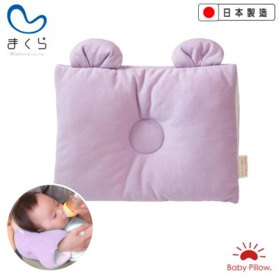 MAKURA【Baby Pillow】兩用型透氣授乳臂枕M-薰衣草紫