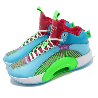 Nike 籃球鞋 Air Jordan XXXV WIP 男鞋 喬丹 35代 避震 包覆 明星 球鞋 藍 綠 DD3667400