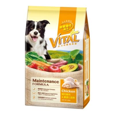 VITAL Plus活力沛寵物食譜-營養強化配方鄉村雞肉&嚴選七蔬果 15KG