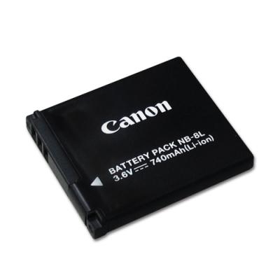 Canon NB-8L / NB8L 相機專用原廠電池(全新密封包裝)