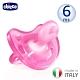 chicco-舒適哺乳-矽膠拇指型安撫奶嘴1入(亮藍/桃紅)-6m+
