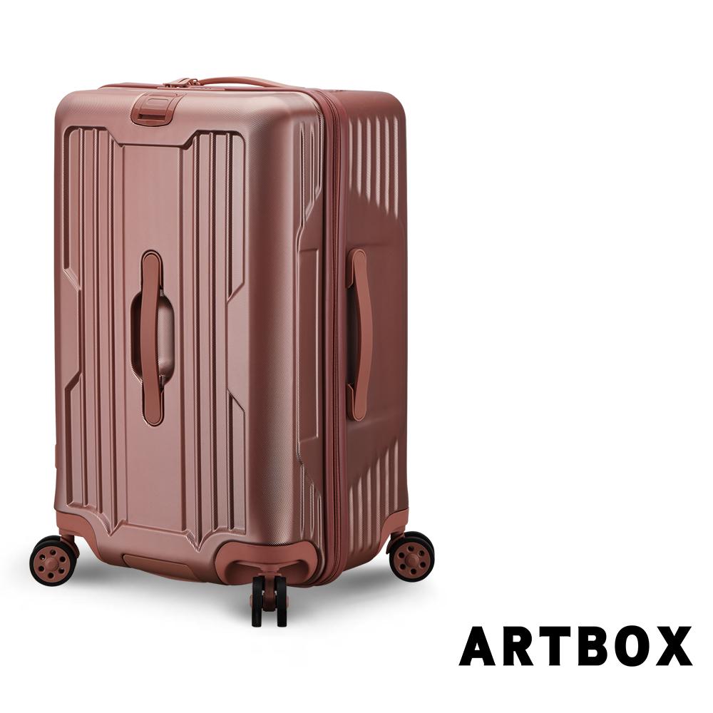 【ARTBOX】城市序曲 25吋斜紋海關鎖商務行李箱(玫瑰金)