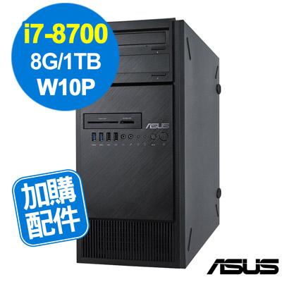 ASUS E500 G5 8代 i7 W10P 工作站 自由配