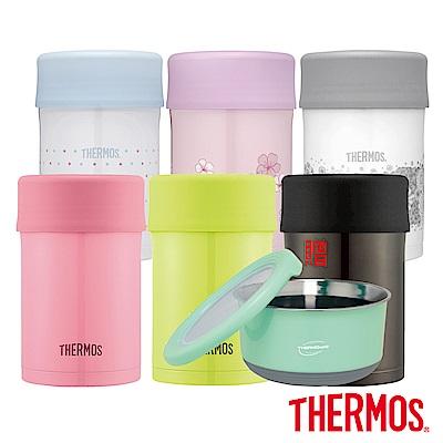 [時時樂限定][買罐贈碗]THERMOS 膳魔師不鏽鋼真空食物燜燒罐0.5L