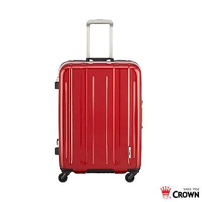 CROWN 皇冠 26吋鋁框箱 滑順大小輪 大容量 箱面手把