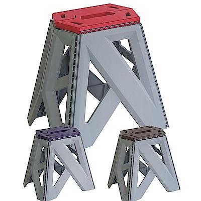 酷酷金鋼摺合椅39CM(二入)