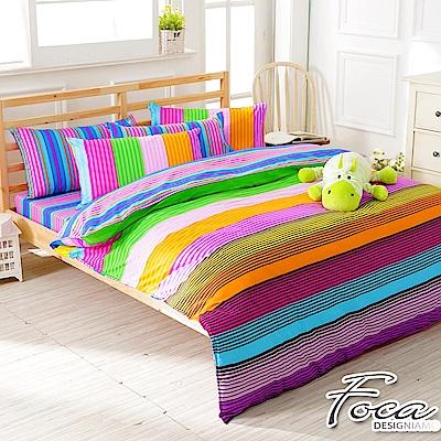 FOCA歡樂週末-加大-100%精梳純棉四件式兩用被床包組