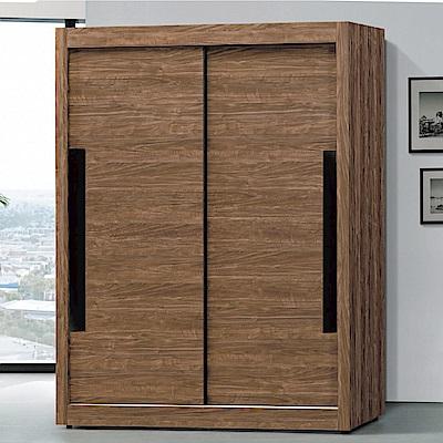 綠活居 邁可斯5尺木紋推門衣櫃(吊衣桿+穿衣鏡+三抽屜)-149x61x200cm免組
