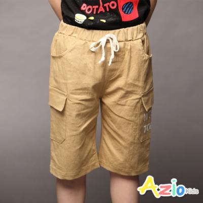 Azio Kids 男童 短褲 側大口袋字母印花綁帶休閒短褲(卡其)
