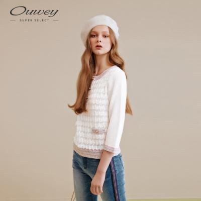 OUWEY歐薇 典雅手剪流蘇針織衫(白)