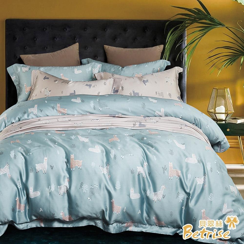 (贈植物精油防蚊扣)Betrise100%奧地利天絲鋪棉兩用被床包組-單/雙/大均價 (草泥馬樂園-藍)