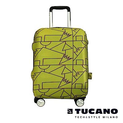 TUCANO X MENDINI 高彈性防塵行李箱保護套 L-草綠