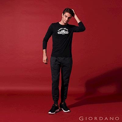 GIORDANO 男裝雙面空氣層運動口袋休閒束口褲-10 緞彩黑