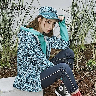 ADISI 女印花天鵝絨撥水防風保暖連帽外套AJ1821037【迷彩湖綠】