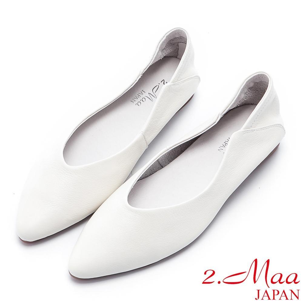 2.Maa 極簡素面牛皮尖頭平底包鞋 - 米白