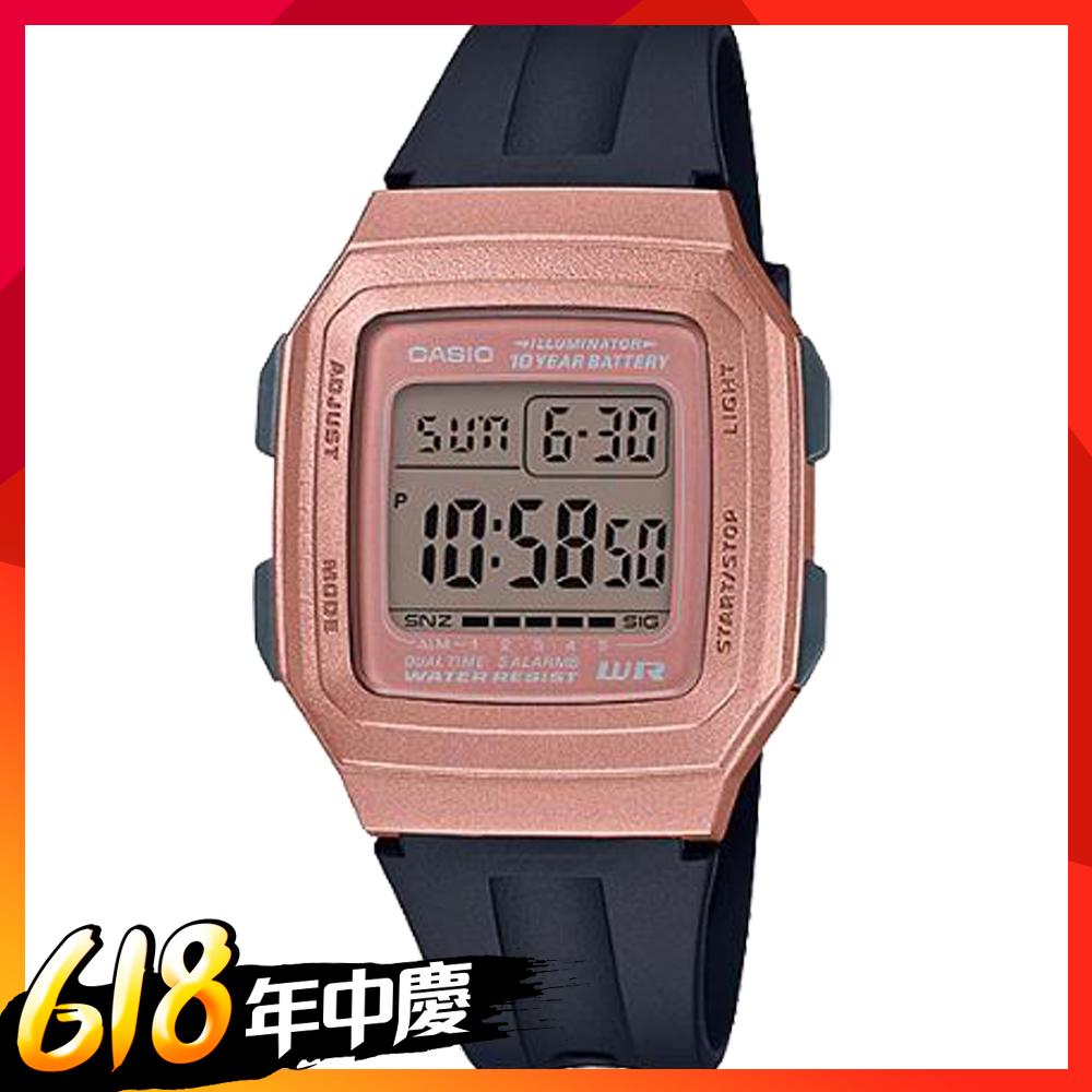 CASIO熱銷爆表經典復刻運動數位錶系列(多款多色任選)