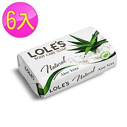 LOLES草本蘆薈護膚皂150g(6入組)