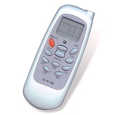 北極熊適用聲寶/良峰冷氣遙控器 AI-S1