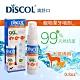 滴舒口 DISCOL 寵物潔牙噴劑 0.8fl.oz 犬貓適用 噴霧式牙刷牙膏 保持口氣清新預防牙周病 product thumbnail 1