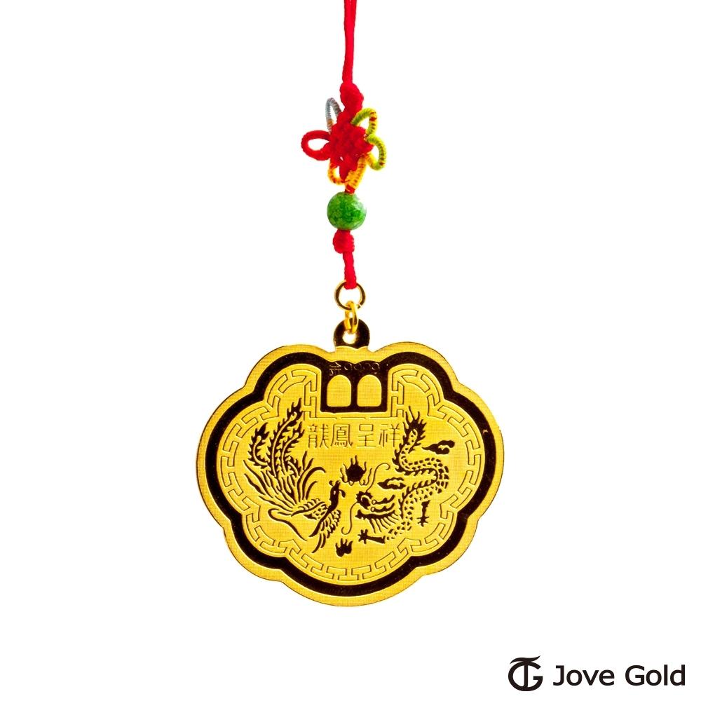 Jove Gold 漾金飾 長命富貴黃金鎖片-5.0錢