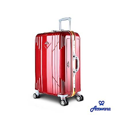 Arowana 頂級風華25吋PC鏡面鋁框旅行箱/行李箱 (高雅紅)