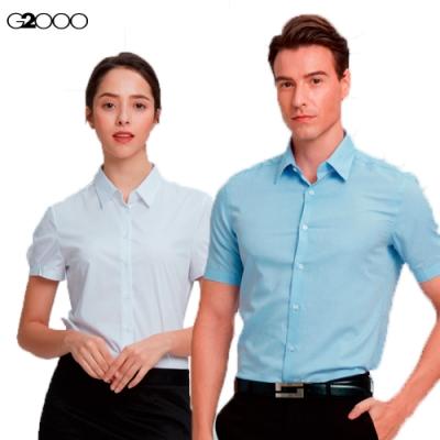 【時時樂限定】G2000夏季首選精選男女商務短袖襯衫專區-多款任選990