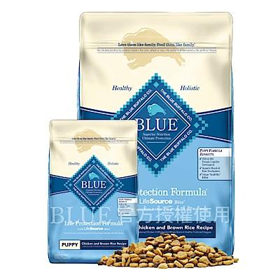 Blue Buffalo藍饌 去骨雞肉 幼犬營養配方 900G 兩包組