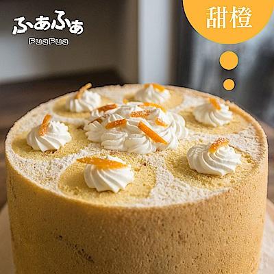 (滿2件)Fuafua Pure Cream 半純生香橙戚風蛋糕- Orange(8吋半)