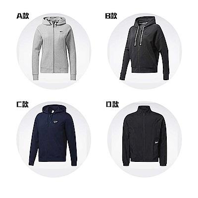 【時時樂限定】Reebok男女款經典外套任選均一價
