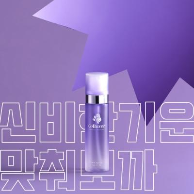 韓國Celluver香縷 女神降臨黃寅燁代言 韓國雪紡香水 80ml-時髦傲椒