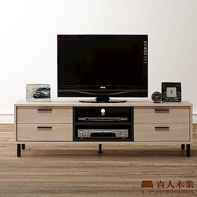 日本直人木業-BREN橡木洗白151CM功能電視櫃(151x40x45cm)