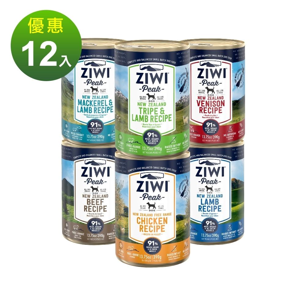 ZiwiPeak 巔峰 91%鮮肉狗罐 六口味混搭 390G(一箱12罐)