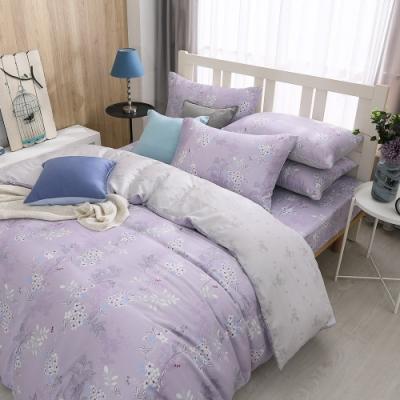 鴻宇 雙人床包組 天絲 萊賽爾 紫韻 台灣製