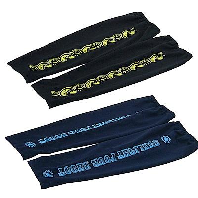 OMAX 通用型吸濕排汗袖套-2雙