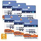 【優生】酒精濕巾單片包-超厚型20片x6盒