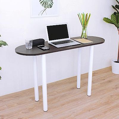 頂堅 橢圓形餐桌/洽談桌/書桌/吧台桌-深40x寬120x高75cm-二色