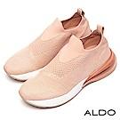 ALDO 原色舒適網布果凍氣墊厚底休閒鞋~氣質裸粉