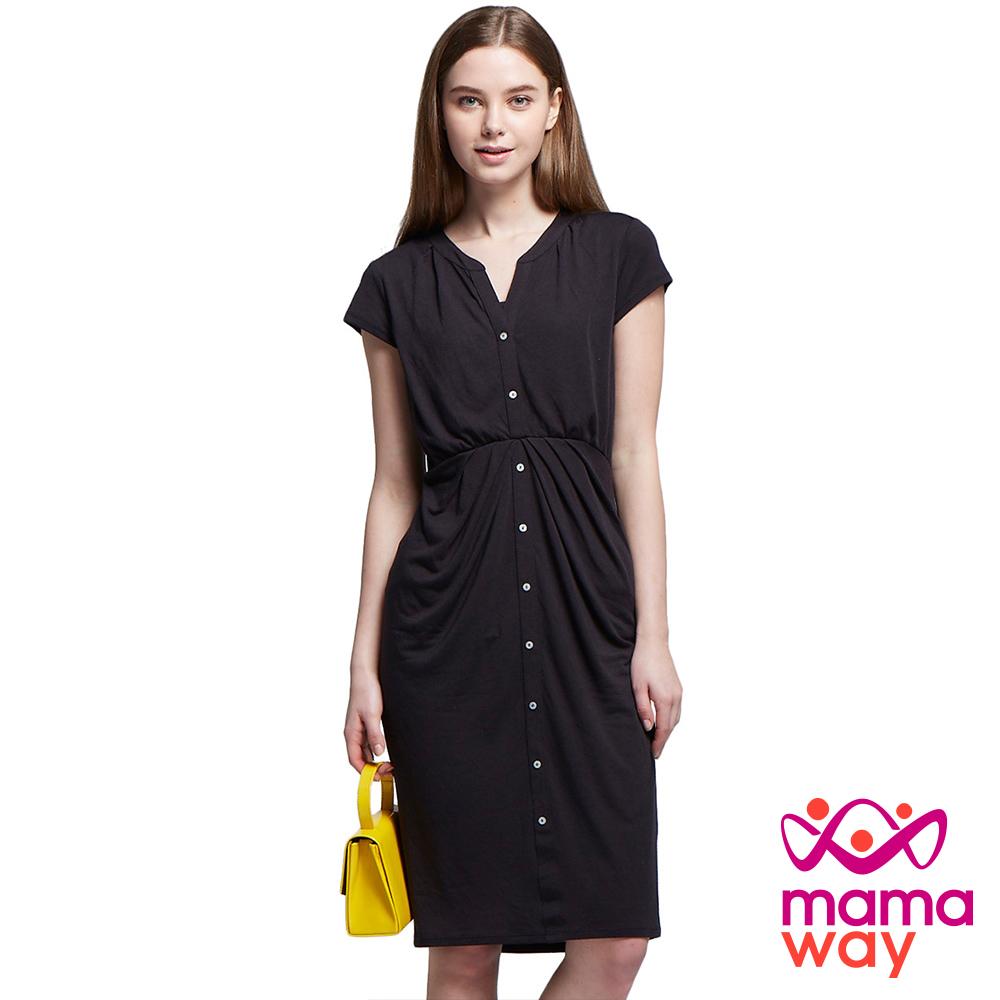 孕婦裝 哺乳衣 高雅小立領打摺顯瘦孕哺洋裝(共二色) Mamaway