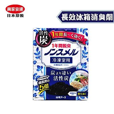 興家安速 Nonsmel冰箱脫臭劑 冷凍室用 20g