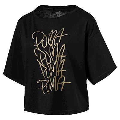 PUMA-女性訓練系列Sweet短版短袖T恤-黑色-歐規