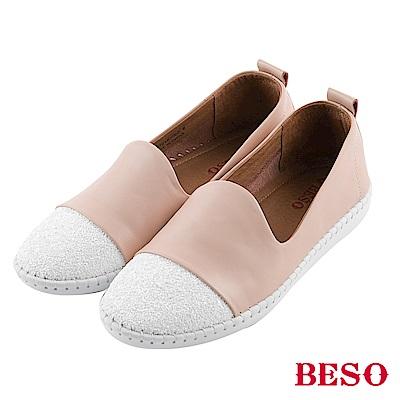 BESO休閒閃鑽 流線弧度休閒鞋~粉