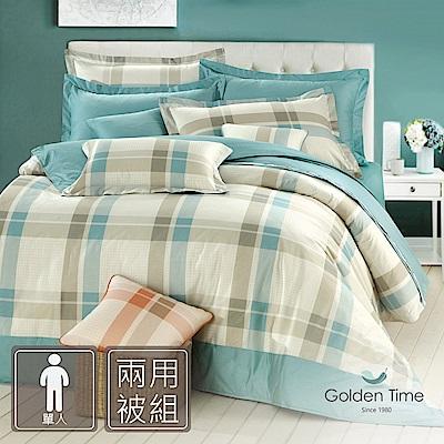 GOLDEN-TIME-清爽格紋-綠-精梳棉-單人三件式兩用被床包組