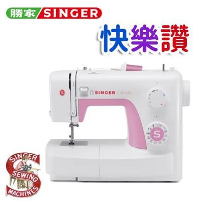 勝家3223(快樂讚F系列)縫紉機