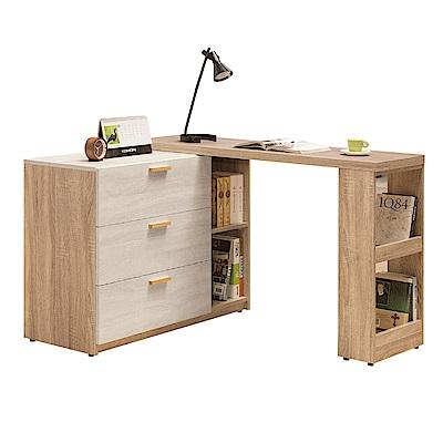 文創集 佛帕德4尺可伸縮書桌組合(可伸縮機能書桌+收納櫃)-120x40x78.5cm免組