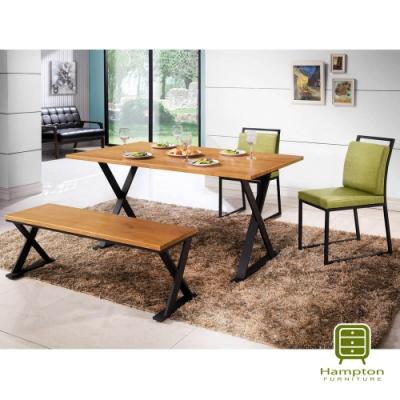 漢妮Hampton卡森系列5尺實木面餐桌椅組-1桌2椅1長凳-150x90x76cm